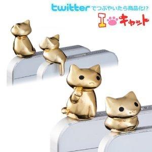 catgold.jpg
