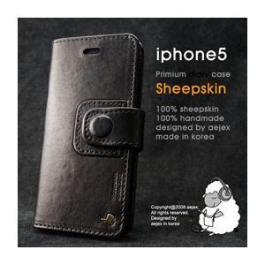 iphone5case3.jpg